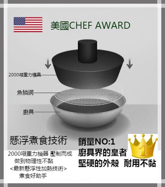 圖片 御美廚不鏽鋼鑊 34 CM (CA-W34S)