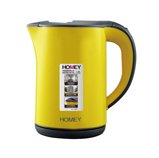 图片 HOMEY 快速無縫電熱水瓶 SA-120Y (黃色)