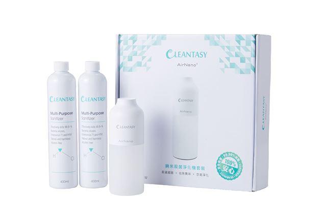 圖片 AN-001W Cleantasy AirNano® 納米殺菌淨化機套裝