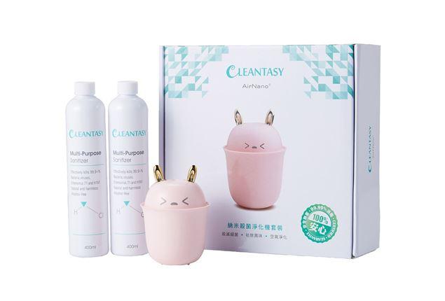圖片 AN-002P Cleantasy AirNano® 納米殺菌淨化機套裝