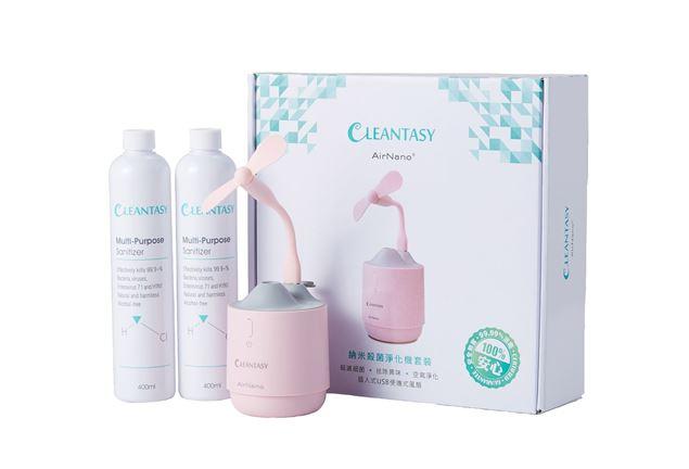 圖片 AN-003P Cleantasy AirNano® 納米殺菌淨化機套裝